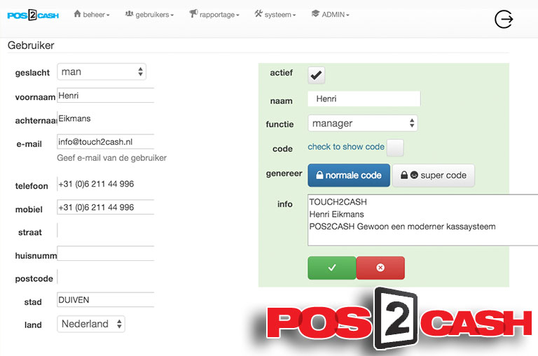 POS2CASH Backoffice